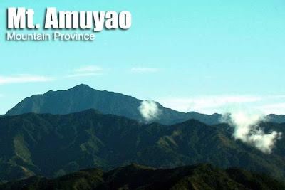 amuyao