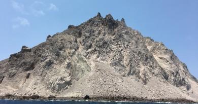 Didicas Volcano