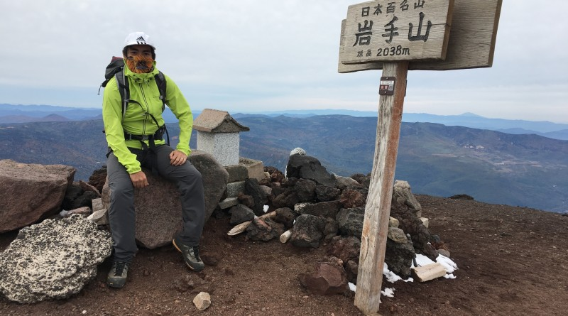 Hiking matters #567: Autumn hike up Mt. Iwate (岩手山) in Tohoku, Japan